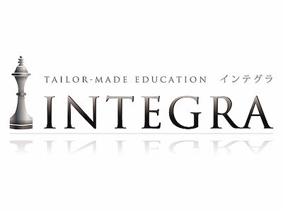 医学部受験予備校 INTEGRAの画像