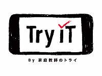 Try iTの画像
