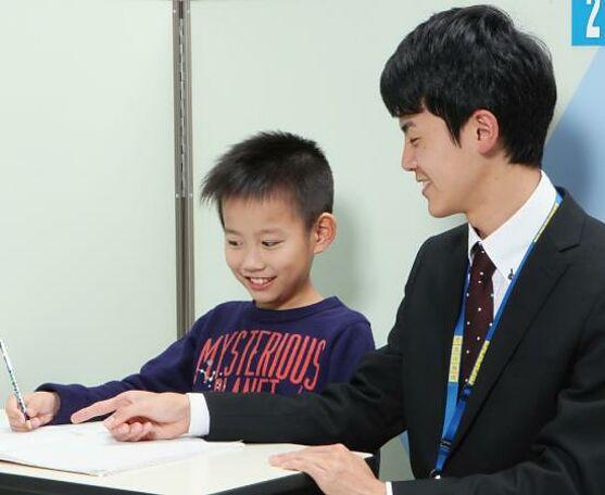 個別指導の明光義塾(九州本部)の指導方針の画像1