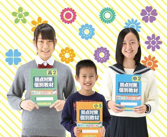 個別指導の明光義塾(九州本部)の指導方針の画像2