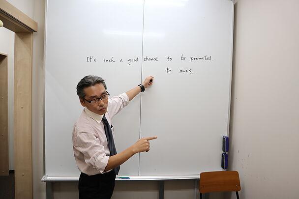 城南医志塾の指導方針の画像1