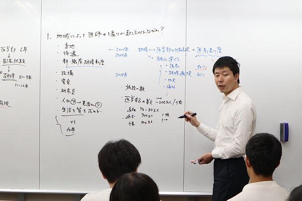 城南医志塾の指導方針の画像3