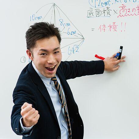 湘南ゼミナール 小中部の指導方針の画像3