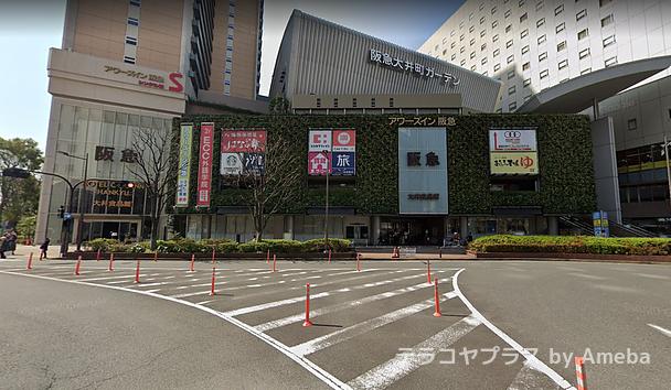 東京個別指導学院(ベネッセグループ)大井町のアクセス方法の画像1