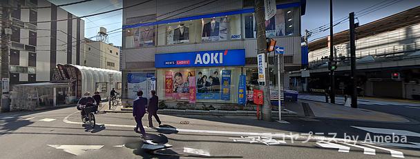 東京個別指導学院(ベネッセグループ)大井町の周辺の様子の画像1