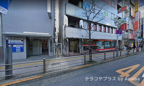 東京個別指導学院(ベネッセグループ)大井町の周辺の様子の画像2