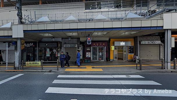 東京個別指導学院(ベネッセグループ)大井町の周辺の様子の画像3