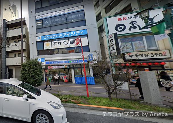東京個別指導学院(ベネッセグループ)巣鴨のアクセス方法の画像3