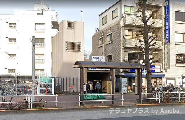 東京個別指導学院(ベネッセグループ)千川の周辺の様子の画像3
