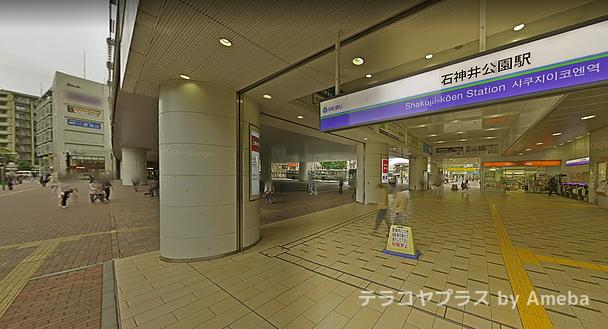東京個別指導学院(ベネッセグループ)石神井公園のアクセス方法の画像1
