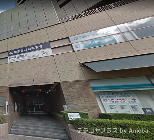 東京個別指導学院(ベネッセグループ)石神井公園のアクセス方法の画像3