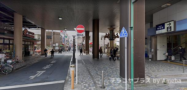 東京個別指導学院(ベネッセグループ)青砥のアクセス方法の画像1