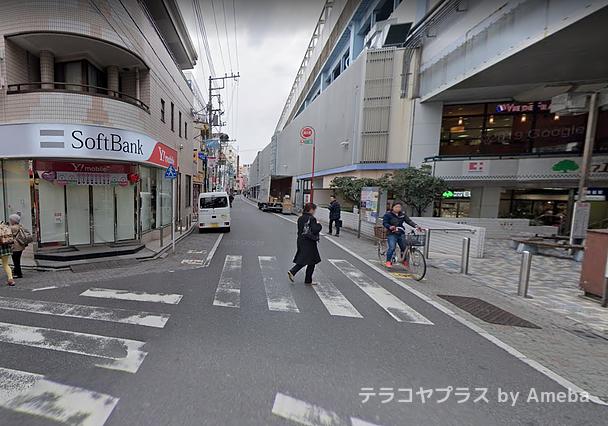 東京個別指導学院(ベネッセグループ)青砥のアクセス方法の画像2