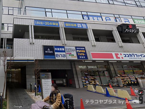 東京個別指導学院(ベネッセグループ)青砥のアクセス方法の画像3