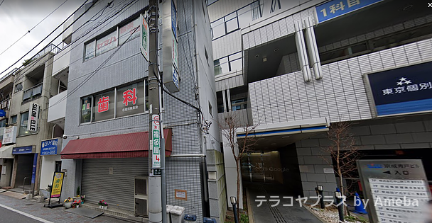 東京個別指導学院(ベネッセグループ)青砥の周辺の様子の画像1