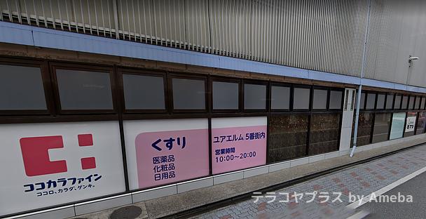 東京個別指導学院(ベネッセグループ)青砥の周辺の様子の画像3