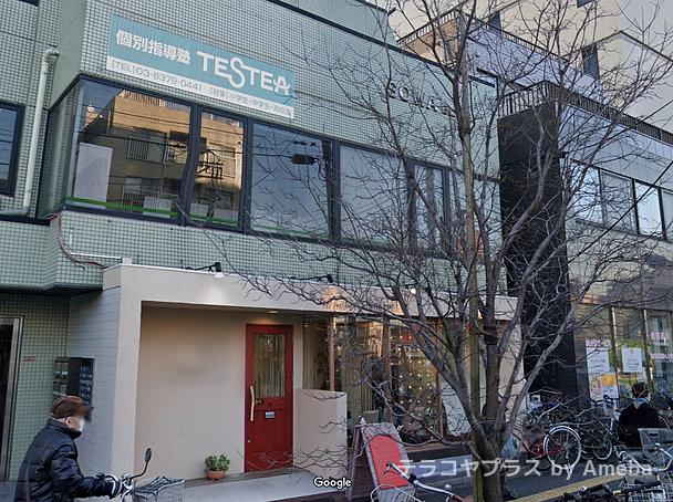 東京個別指導学院(ベネッセグループ)西永福のアクセス方法の画像3