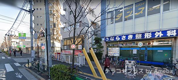 東京個別指導学院(ベネッセグループ)西永福の周辺の様子の画像2