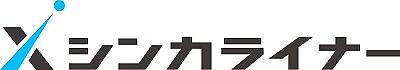 東大理III ・文I が教える学習塾 シンカライナーの画像