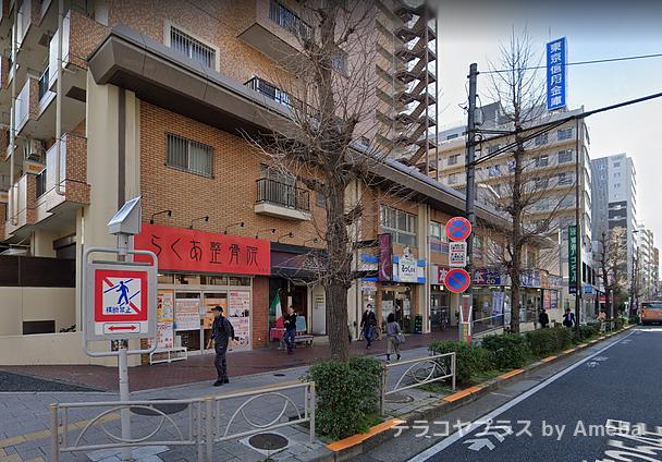 東京個別指導学院(ベネッセグループ)成増の周辺の様子の画像3