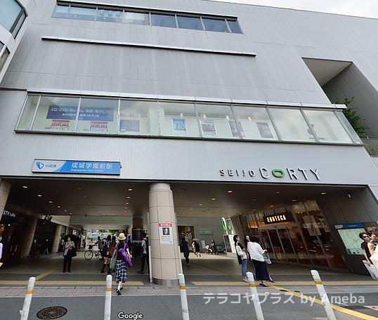 東京個別指導学院(ベネッセグループ)成城コルティのアクセス方法の画像3