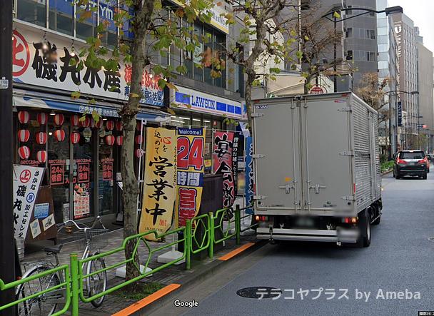 東京個別指導学院(ベネッセグループ)人形町のアクセス方法の画像2