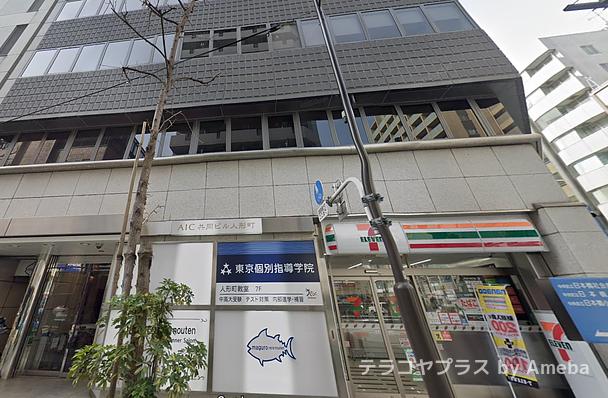 東京個別指導学院(ベネッセグループ)人形町のアクセス方法の画像3