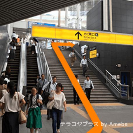 中学受験 個別指導のSS-1横浜教室のアクセス方法の画像1