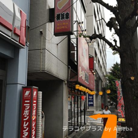 中学受験 個別指導のSS-1横浜教室のアクセス方法の画像5