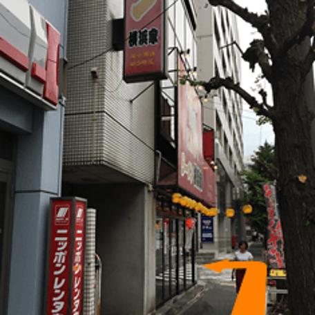 中学受験 個別指導のSSー1横浜教室のアクセス方法の画像5