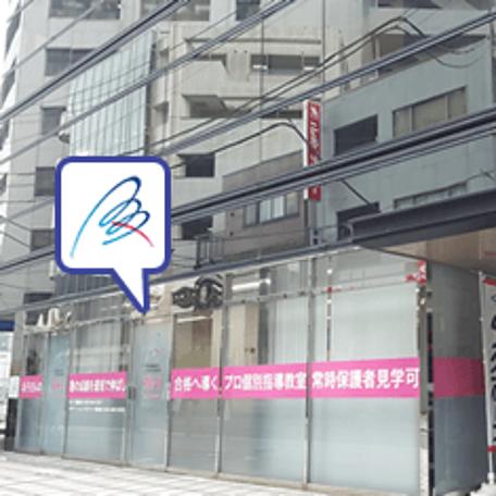 モチベーションアカデミア横浜校のアクセス方法の画像6