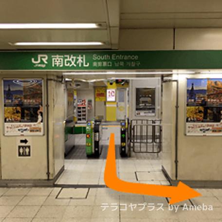 モチベーションアカデミア渋谷校のアクセス方法の画像1