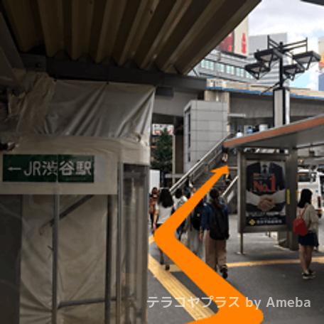 モチベーションアカデミア渋谷校のアクセス方法の画像2