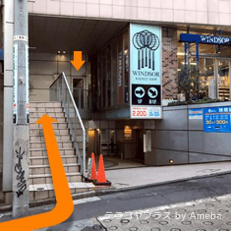 モチベーションアカデミア渋谷校のアクセス方法の画像6