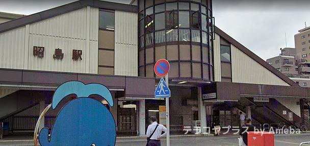 東京個別指導学院(ベネッセグループ)昭島のアクセス方法の画像1