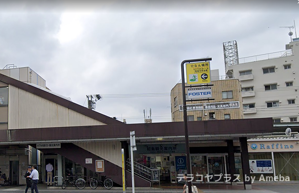 東京個別指導学院(ベネッセグループ)昭島のアクセス方法の画像2