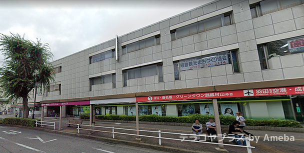 東京個別指導学院(ベネッセグループ)昭島の周辺の様子の画像1