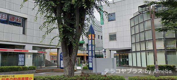 東京個別指導学院(ベネッセグループ)昭島の周辺の様子の画像2