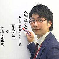 吉野 謹也先生の画像