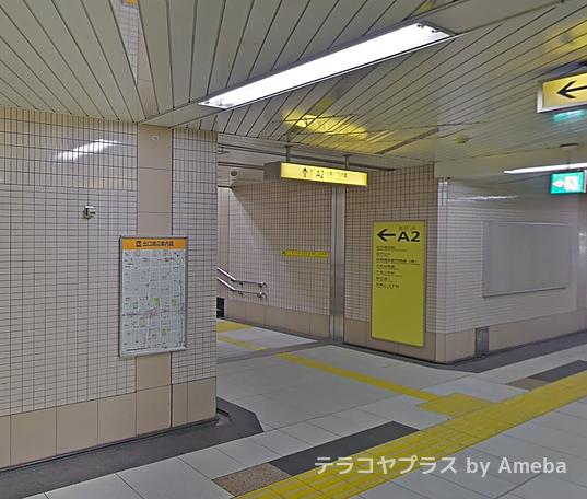 東京個別指導学院(ベネッセグループ)新御徒町のアクセス方法の画像2
