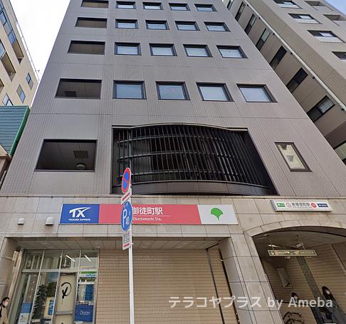 東京個別指導学院(ベネッセグループ)新御徒町のアクセス方法の画像3