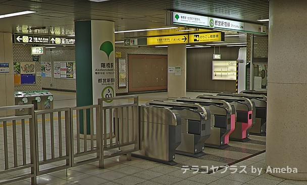 東京個別指導学院(ベネッセグループ)曙橋のアクセス方法の画像1