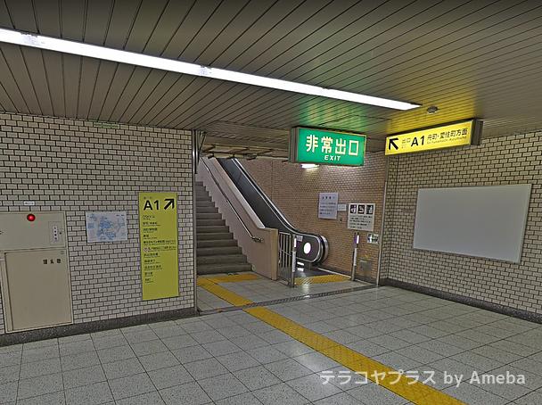 東京個別指導学院(ベネッセグループ)曙橋のアクセス方法の画像2