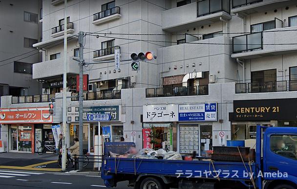 東京個別指導学院(ベネッセグループ)曙橋の周辺の様子の画像1