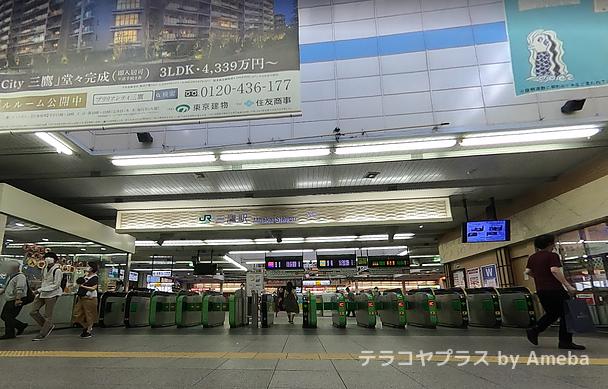 東京個別指導学院(ベネッセグループ)三鷹のアクセス方法の画像1