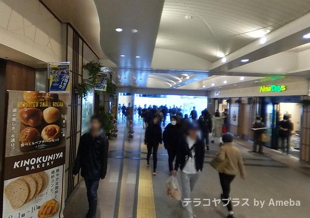 東京個別指導学院(ベネッセグループ)三鷹のアクセス方法の画像2