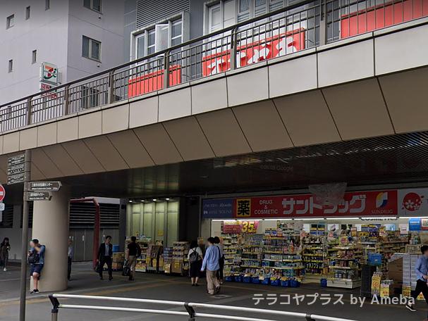 東京個別指導学院(ベネッセグループ)三鷹の周辺の様子の画像1