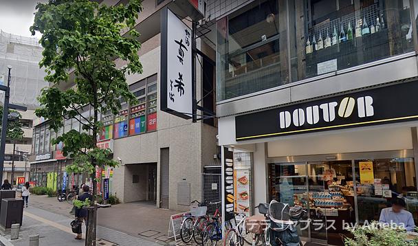 東京個別指導学院(ベネッセグループ)三鷹の周辺の様子の画像2