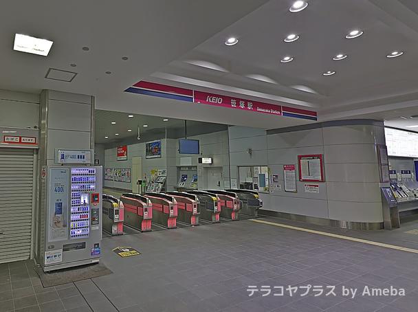 東京個別指導学院(ベネッセグループ)笹塚のアクセス方法の画像1