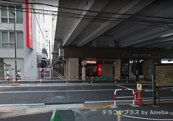 東京個別指導学院(ベネッセグループ)笹塚のアクセス方法の画像2